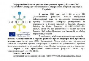 InfoDay_Kuchansky