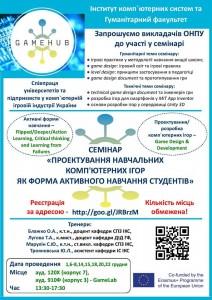 ONPU_5555